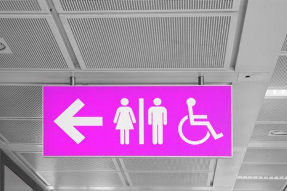 7 raisons qui vous donnent envie d'aller aux toilettes!
